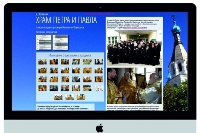 Сайт-визитка 1 - kwork.ru
