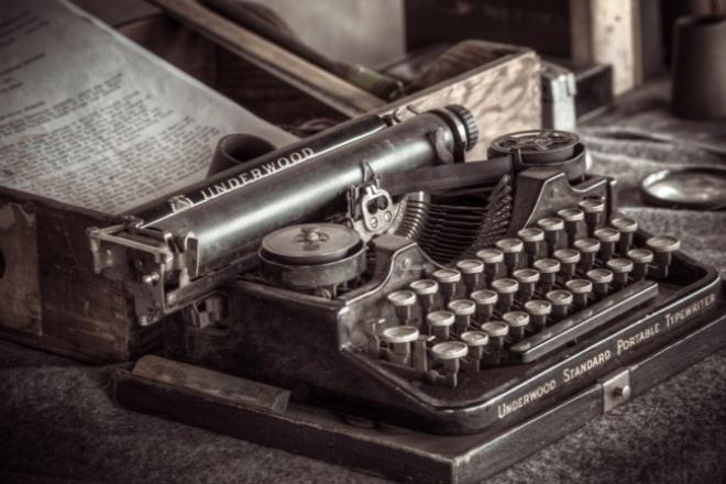 Корректура и редактура текстов любой сложности 2 - kwork.ru