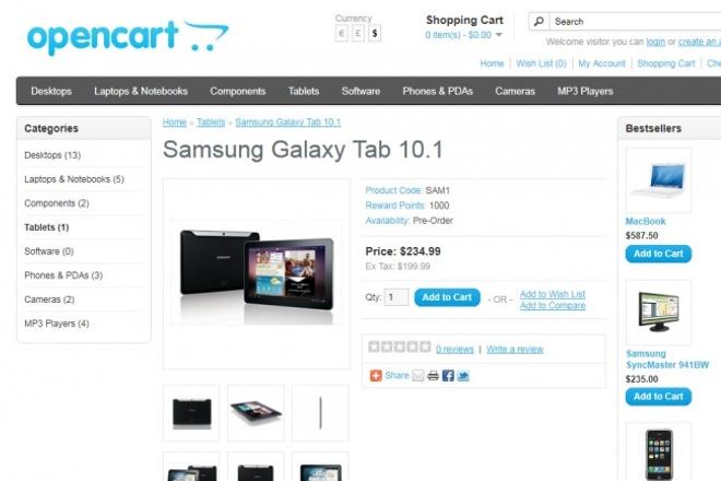 Создам интернет-магазин на Opencart под ключСайт под ключ<br>Подготовим к запуску интернет-магазин: Установим на хостинг и настроим самый популярный бесплатный движок OpenCart<br>