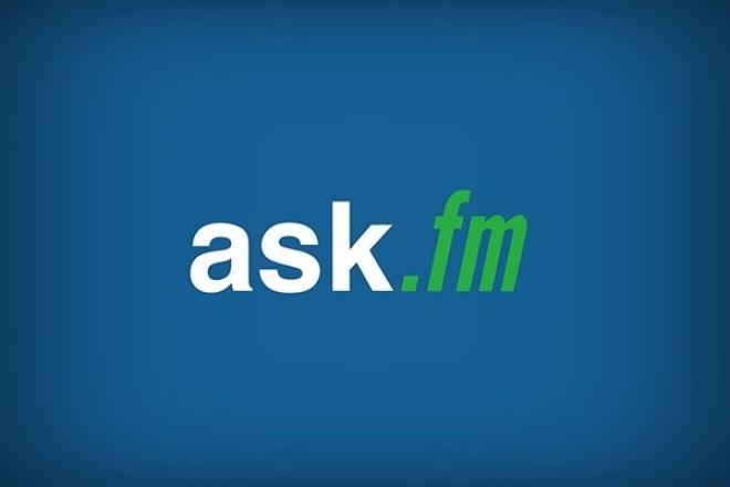 1000 лайков + 100 подписчиков в Ask.FM 1 - kwork.ru