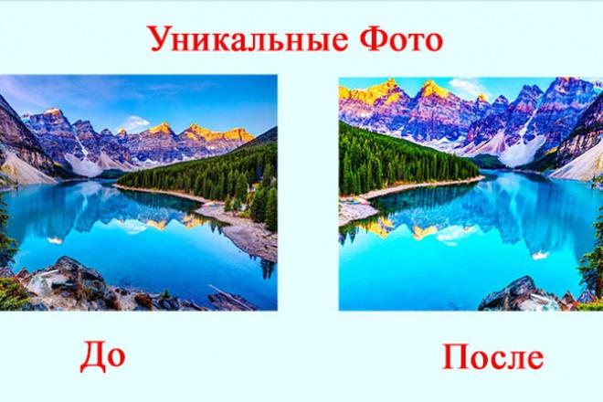 сделаю фото для вашего сайта уникальными 1 - kwork.ru