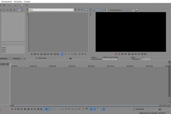Сделаю видео монтаж любой сложности 1 - kwork.ru