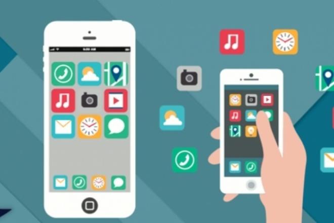 Протестирую 3 мобильных приложенияПользовательское тестирование<br>Протестирую 3 ваших приложения на уровне пользователя. В результате тестирования , вы получите перечень недочетов , а также рекомендации по их устранению. Чтобы приложение было привлекательным для пользователя , нужно сделать его максимально понятным и упрощенным.<br>