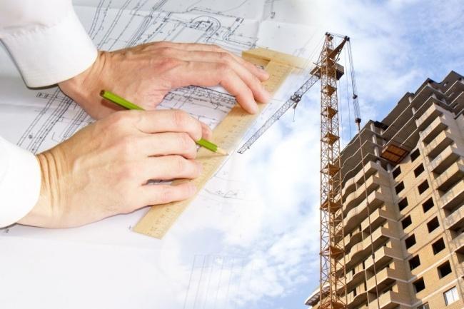 Разработка проекта здания, сооружения по Постановлению 87Инжиниринг<br>Разработка проекта здания, сооружения по Постановлению Правительства №87 О составе разделов проектной документации<br>