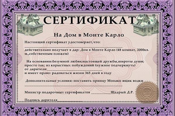 Сделаю макет диплома, грамоты, подарка 1 - kwork.ru