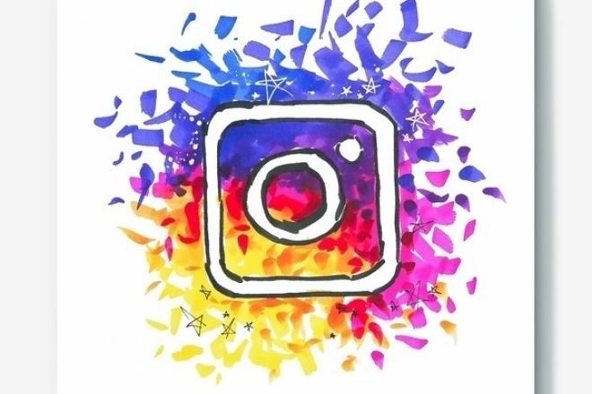 3000 подписчиков в Instagram. Гарантия отписокПродвижение в социальных сетях<br>Я занимаюсь раскруткой страниц Инстаграм, в рамках этого кворка добавлю вам в подписчики офферные аккаунты, которые идеально подходят для расширения профиля. Ваша страница станет более привлекательной для вашей целевой аудитории, повысит доверие к аккаунту, а значит и конверсию (если у аккаунта 1000000 подписчиков, то на него подпишутся и сделают заказ с большей вероятностью, чем если у него 100 подписчиков). Также количество подписчиков поднимает ваш аккаунт в ленте поиска. У всех подписчиков есть аватар, 10+ постов и 10+ подписчиков, попадаются закрытые и иностранные аккаунты (порядка 10-30%). Фильтрoв пo пoлу, возрасту, стране нет. Наши гарантии: 1. Вам не нужно давать мне пароль от аккаунта, а значит он останется в безопасности под вашим контролем. 2. Мы даем гарантию на отписки в течение 10 дней - если людей станет меньше, чем вы заказали, то мы добавим новых. 3. Блокировка и попадание в теневой бан от Инстаграм исключены. Рекомендую дополнительно заказывать лайки, комментарии и просмотры к видео, они написаны в дополнительных опциях.<br>