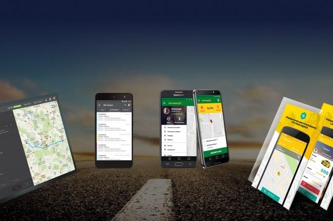 Создание мобильных приложений iOS 1 - kwork.ru