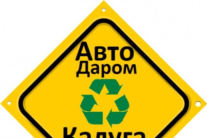 Логотип 2 - kwork.ru