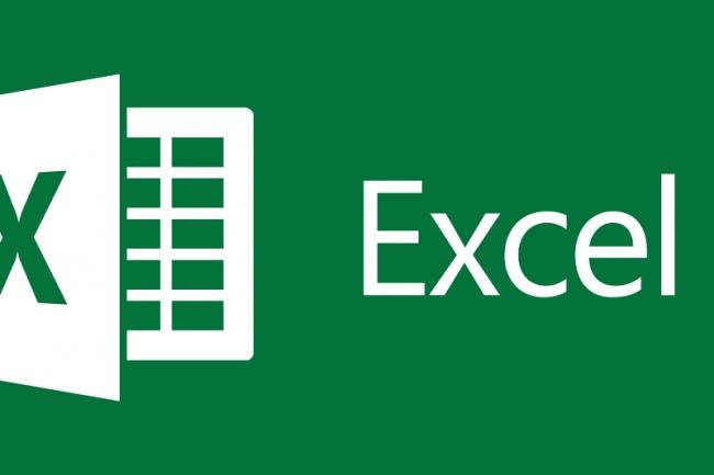 Сделаю работу в MS ExcelИнформационные базы<br>Могу заполнять обычные таблицы, также отлично справляюсь с макросами. С легкостью перенесу в таблицу данные, предоставленные Вами. Любое Ваше поручение не вызовет у меня затруднений, и Вы, в итоге, получите прекрасный результат. Причём за короткие сроки.<br>