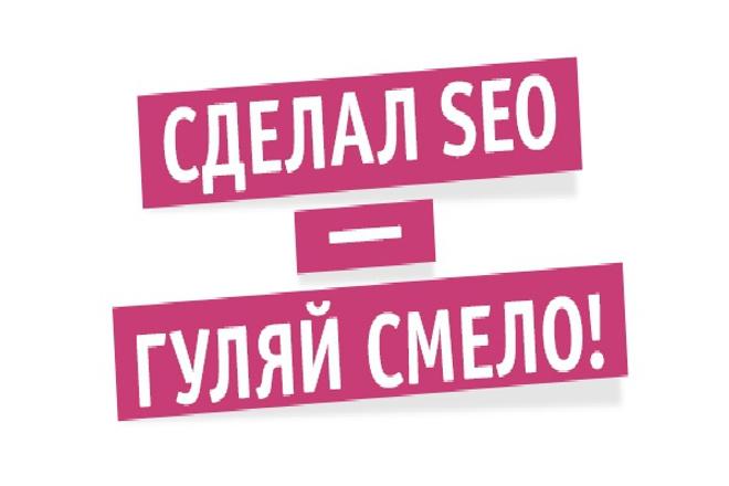 10 реально трастовых ссылок. 90-100 по CheckTrust 1 - kwork.ru