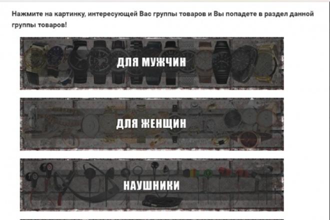 Сделаю меню и аватар для группы в Контакте 1 - kwork.ru
