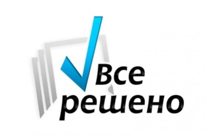 Сделаю контрольную работу по английскомуРепетиторы<br>Выполню контрольную работу по-английскому языку для студентов, помогу с домашним заданием школьникам.<br>