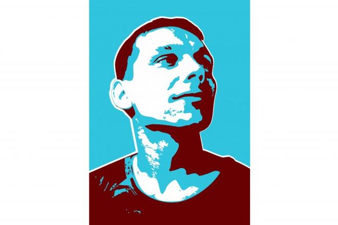 Сделаю векторный портрет в стиле поп-арт (2 цветовых варианта) 1 - kwork.ru