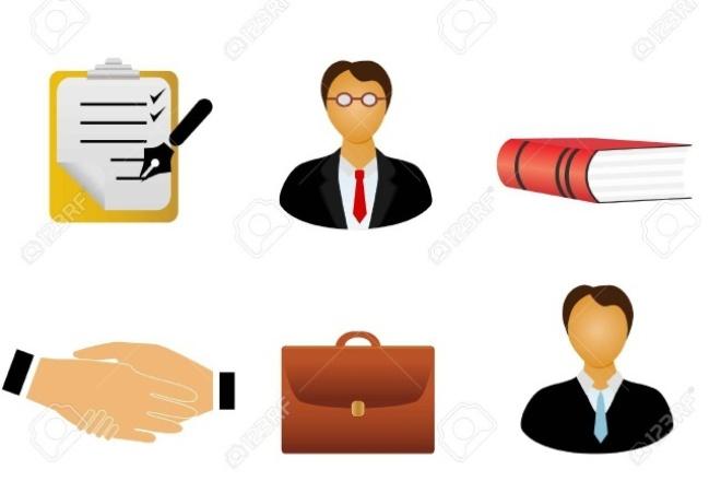 подготовлю документы для регистрации ООО 1 - kwork.ru