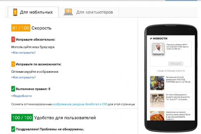 Самописная витрина с CPA офферами для арбитража трафика 1 - kwork.ru