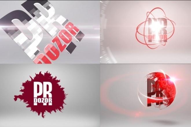 Intro & Logo 1 - kwork.ru
