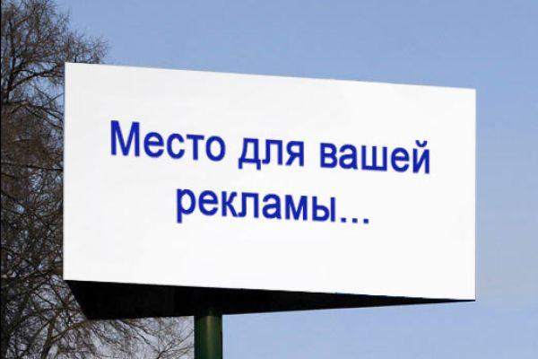 Дизайн плаката 1 - kwork.ru