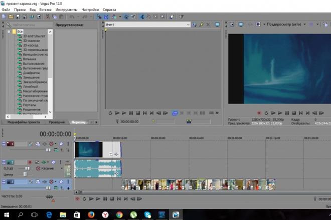 Сделаю ВидеоМонтажМонтаж и обработка видео<br>Сделаю видеомонтаж высокого качества, максимальная длительность видео 1 час, сделаю заставку для видеоролика, подставлю аудиодорожку, и все что вы скажете<br>