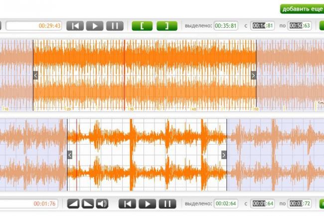 Наложу звук на видеоАудиозапись и озвучка<br>Всем привет, рад буду, если купите работу, есть опыт с видео и аудиомонтожом Наложу звуки, озвученный голос вами на видео Обращайтесь<br>
