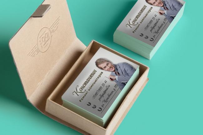 Сделаю дизайн визитных карточекВизитки<br>Дизайн одной визитной карточки. Предложу на выбор два варианта. Сделаю в короткие сроки. Работаю до полного утверждения заказчиком.<br>