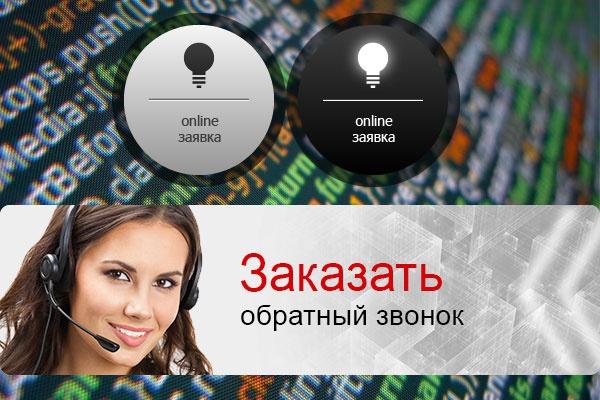 сделаю функцию заказа обратного звонка для сайта 1 - kwork.ru