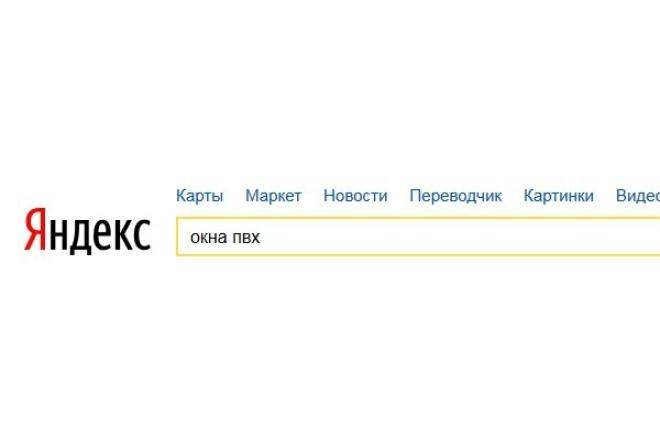 seo аудит сайта 1 - kwork.ru
