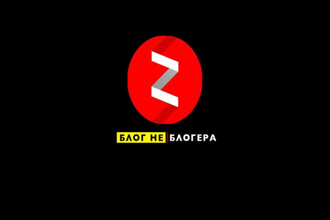 Индивидуальная консультация по ведению канала на Яндекс Дзен 1 - kwork.ru