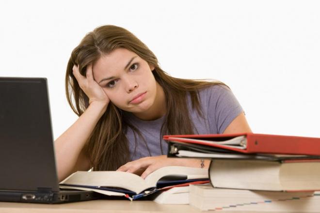 Помогу выполнить домашние задания любого предметаРепетиторы<br>Выполню домашнее задание любого класса и предмета. Окончил гимназию с красным аттестатом. Помню все задания школьного курса. С удовольствием выполню все ваши задания.<br>
