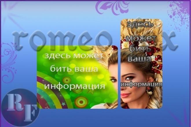 продам готовый ав.+мен. группы 1 - kwork.ru