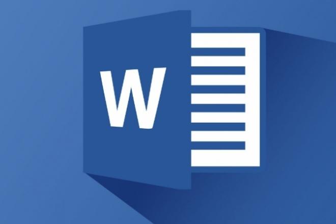 Напечатаю текст 8000 знаков в Excel,WordНабор текста<br>Напечатаю текст в 8000 символов в таких программах как Excel,Word.Работа будет производится в вечернее время по будням с 17:00 и в любое время по выходным.<br>