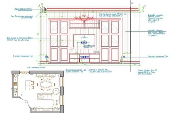 Выполню развертку стены помещенияИнжиниринг<br>выполню развертку стены с оборудованием, мебелью по размерам и с сохранением внешнего вида мебели.<br>