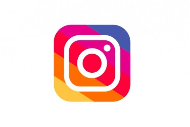 1000 подписчиков в InstagramПродвижение в социальных сетях<br>Добавлю 1000 подписчиков на любой аккаунт сети Instagram! ? В самые короткие сроки! (2-3 дня, чтобы не получить блокировку)! ? Только качественные подписчики (кол-во ботов сводится к нулю)! ? Вы не будете заблокированы . Гарантированный объем - 900-950 подписчиков<br>