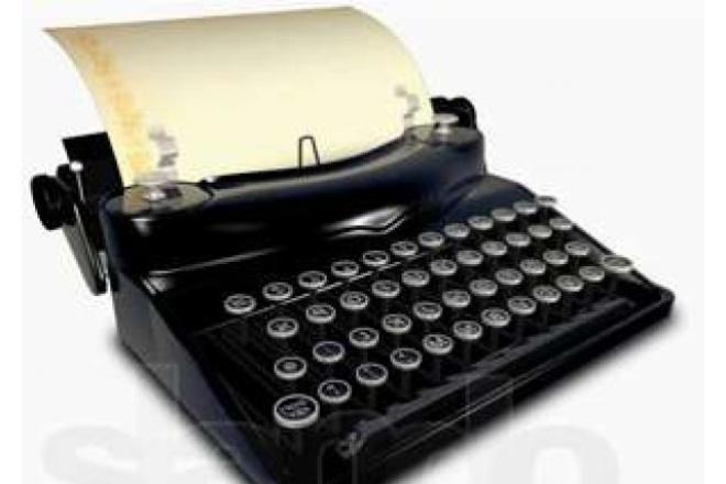 Наберу любой текстНабор текста<br>Доброго времени суток! Набираю текст из любого исходника. Качественно,грамотно,эффективно. Обращайтесь!<br>