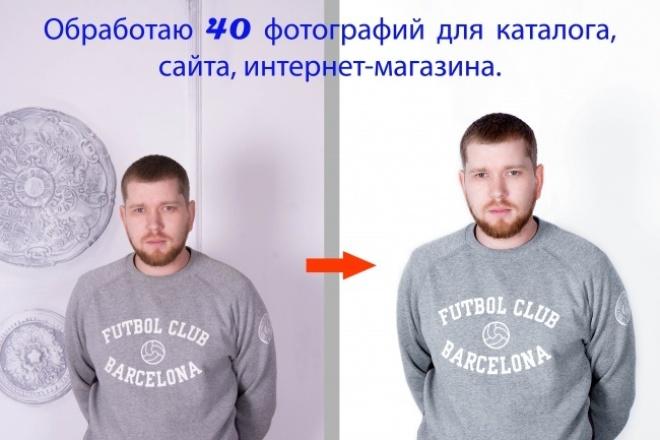 Профессиональная ретушь для каталога 1 - kwork.ru