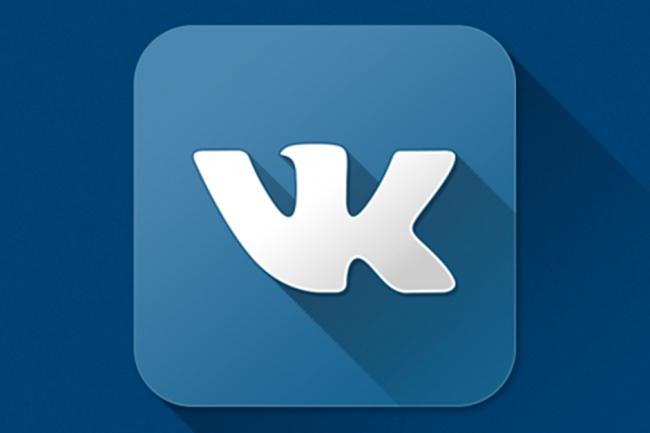 Оформлю вашу группу в ВК 1 - kwork.ru