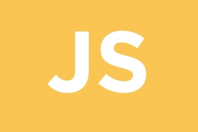 Напишу скрипт JSСкрипты<br>Напишу скрипт на Javascript. Знаю на высоком уровне jQuery, хорошо работаю с AJAX. Что это может быть? Например - меню, слайдер, прелоадер, галерея, формы обратной связи, сложные анимации и прочее<br>
