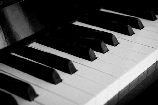 Напишу музыку на слова 1 - kwork.ru