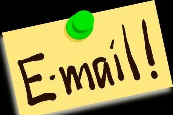 E-mail рассылка писем по целевым адресамE-mail маркетинг<br>Нет времени заходить на многочисленные сайты и копировать - вставлять почты, делать рассылку? Обращайтесь ко мне.<br>