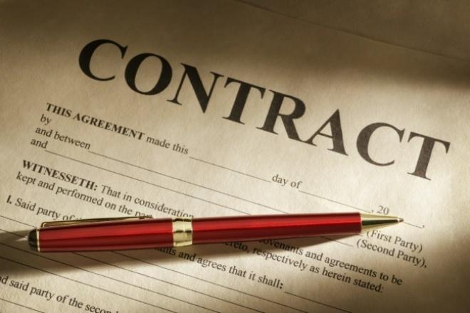 Составление договоров любой сложности 1 - kwork.ru