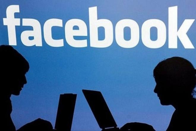 1500 Facebook лайков, Фейсбук лайкиПродвижение в социальных сетях<br>Мы предлагаем вам 1500 лайков, вы гарантировано получаете лайки от живых пользователей и подписчиков с активными аккаунтами в социальной сети Фейсбук<br>
