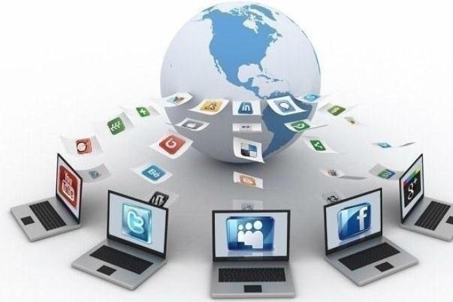 Соберу и систематизирую базу данныхИнформационные базы<br>Всю необходимую информацию представлю из отрытых источников, собранную вручную. Созданная база данных будет содержать в себе следующие категории: 1. Наименование организации 2. Почтовый адрес 3. Номер телефона 4. Руководитель или контактное лицо 5. E-mail 6. Адрес сайта Готовую информацию предоставлю в формат таблицы Excel<br>