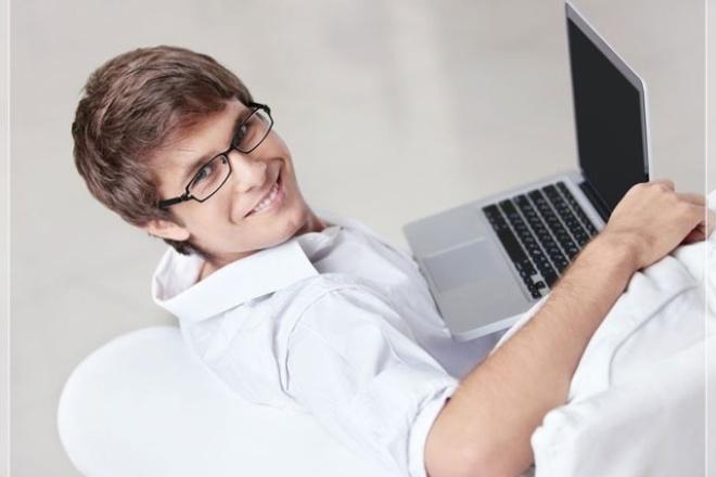 10 самых серьезных ошибок вашего сайтаАудиты и консультации<br>Сделали сайт, но он не приносит клиентов? Укажу 10 самых серьезных ошибок на вашем сайте. Опыт работы более 10 лет.<br>