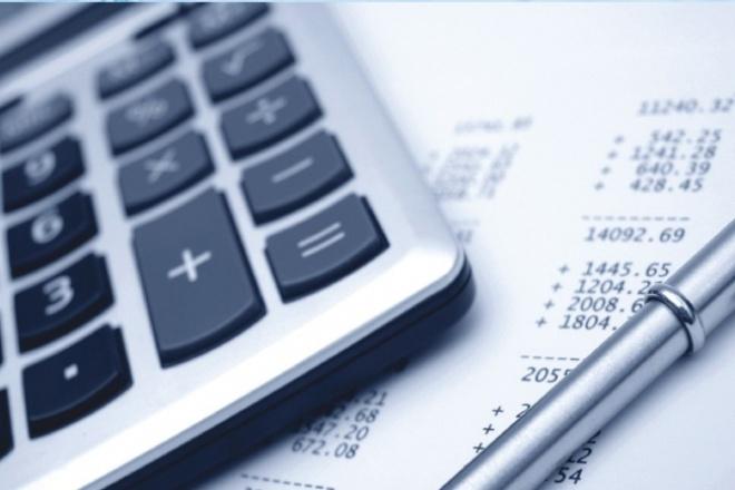 Быстрое заполнение нулевой отчетности в налоговые органы 1 - kwork.ru