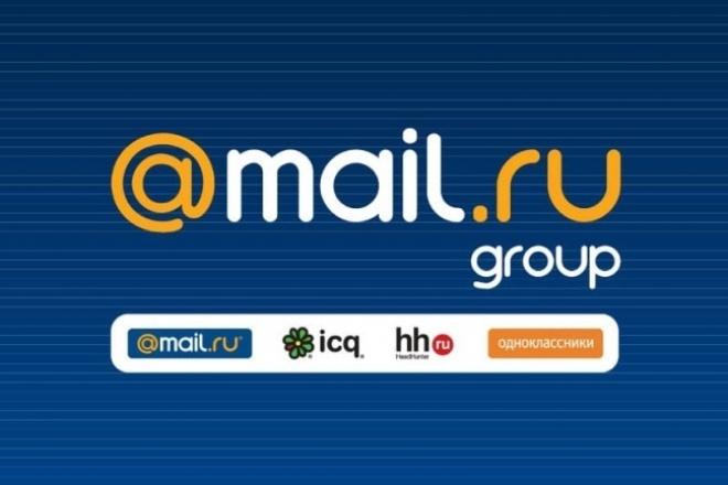 Соберу для вас email-адреса с открытых источников 1 - kwork.ru