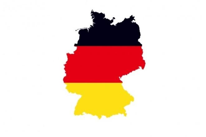 Переведу текст с немецкого языкаПереводы<br>В рамках этого кворка предлагаю перевести текст с немецкого языка. Один кворк равен 2000 знаков простого текста.<br>