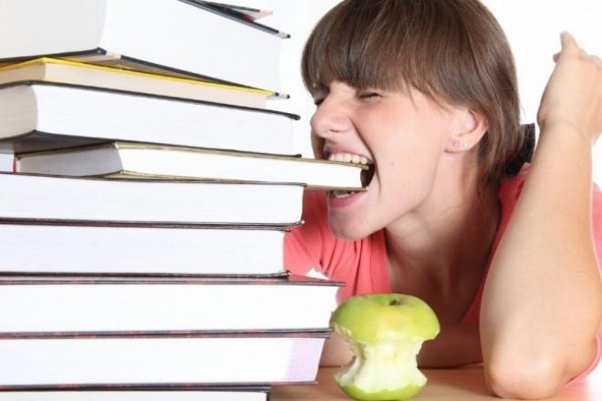 Помощь студентам и школьникам в выполнении заданийРепетиторы<br>Показываю, как надо правильно выполнять студенческие и школьные задания. Предметы - любые. Это не плагиат и не выполнение задания вместо вас - это обучение на примере. Возможно выполнение задания на английском языке.<br>
