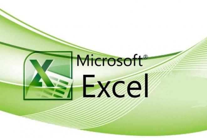 Сделаю макрос для Excel, Word, VBAПрограммы для ПК<br>Разработка макросов для Excel, Word, VBA Решения для интернет магазинов на Excel (импорт данных из бухгалтерских программ в CRM сайта) Формулы на Excel. - индивидуальный подход к решению задач; - разработка офисного ПО; - программы для личного использования; - базы данных и учет информации; - лабораторные, курсовые работы, дипломные проекты; - обучение основам и консультации.<br>