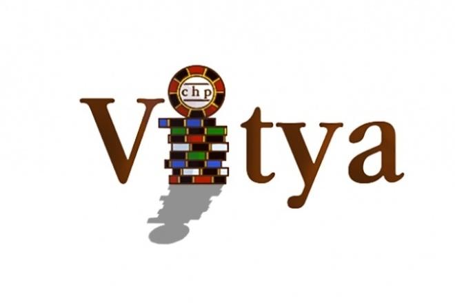 Нарисую 4 логотипа по вашим эскизам или полностью с нуля 1 - kwork.ru