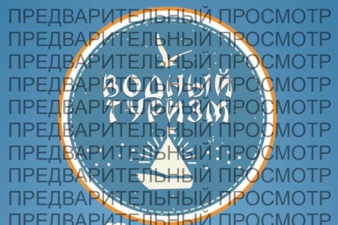 Нарисую аватарки 1 - kwork.ru