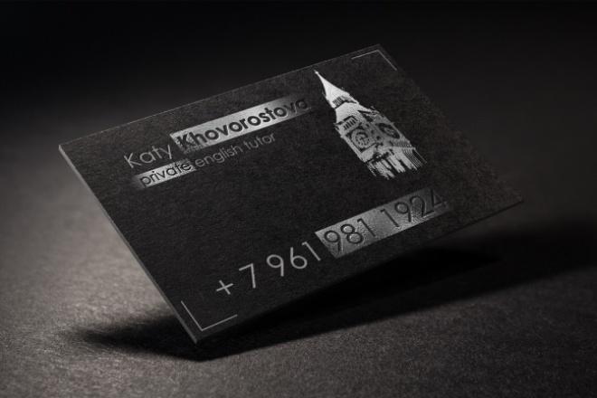 Дизайн визитокВизитки<br>Современный дизайн визитки с учетом ваших пожеланий. Что Вы получите: Современный дизайн визитки. Возможность правок и учет индивидуальных предпочтений. Одна сторона или две - на ваш выбор Файл подготовленный для печати. + исходные файлы Подарок: Визуализация в формате JPG (Mockup) и небольшая инструкция по печати визиток. Если Вы желаете видеть в своей визитке мильён цветов и любите поиграться со шрифтами, являетесь фанатом обводки шрифта, то разочарую - делать подобное не умею=(<br>